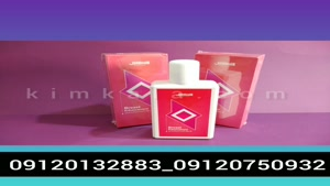 قیمت ژل حجم دهنده سینه /09120132883/ژل حجم دهنده فوری