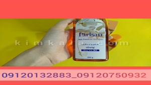 بهترین شامپو ضد شوره/09120132883/قیمت شامپو ضد شوره