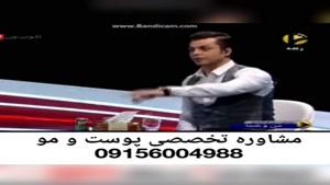 بوتاکس بدون تزریق در پخش زنده تلویزیون