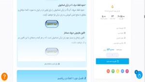 خدمات سایت آموزش زبان ترکی استانبولی - تومرلرن