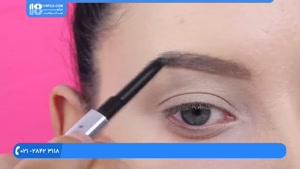 آموزش خودآرایی - آموزش آرایش چشم