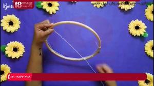 آموزش ساخت دریم کچر - قلاب دوزی بدون پر