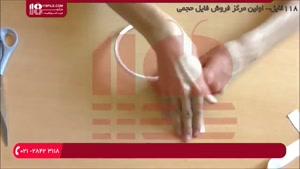 آموزش ساخت دریم کچر - قلاب دوزی با توری