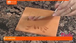 آموزش حکاکی روی چرم - ایجاد خطوط حاشیه
