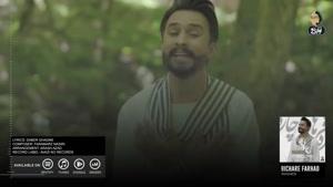 موزیک ویدیو بی چاره فرهاد از مصطفی راغب