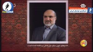 کنایه عجیب مجری شبکه 2 به بازیکنان تیم ملی فوتبال