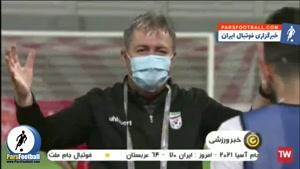 پیش بازی ایران - عراق ؛ یوز های ایرانی تشنه انتقام