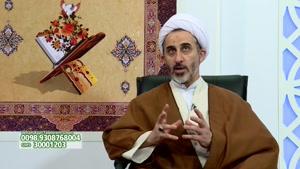 چرا حضرت ابراهیم علیه السلام ... توضیحات ویدیو