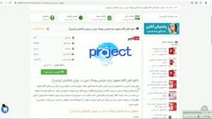 دانلود تحقیق درباره طراحی پوشاک ایران در دوران اشکانیان