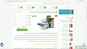 دانلود خلاصه کتاب اقلیم و معماری تالیف مرتضی کسمایی
