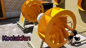 پلاگ فن صنعتی سالن وسوله09121865671