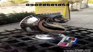 دستگاه مخمل پاش-آبکاری فانتاکروم کارینو فلوک09028681853