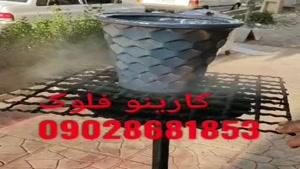 دستگاه مخمل پاش-دستگاه آبکاری فانتاکروم-کارینو 09028681853