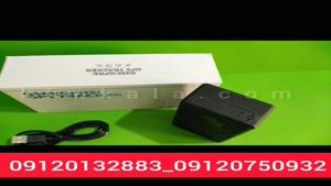 قویترین ردیاب ماهواره ای خودرو /09120132883/قیمت ردیاب
