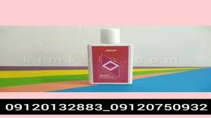 ژل حجم دهنده سینه تضمینی/09120132883/قیمت ژل حجم دهنده