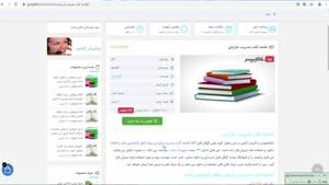 دانلود فایل خلاصه کتاب مدیریت بازاریابی