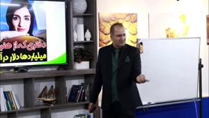 کارگاه آموزشی ایسنتاگرام-کوچینگ- قسمت پنجم