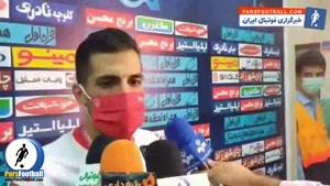 وحید امیری : امیدوارم باشگاه تلاش کند بتواند بازیکنانی را که