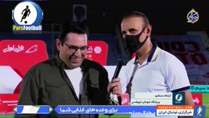کنایه سنگین یحیی گل محمدی به دشمنان پرسپولیس
