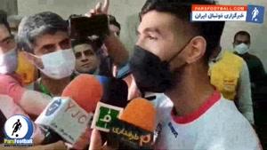 شهریار مغانلو : در حال حاضر بازیکنپرسپولیس هستم