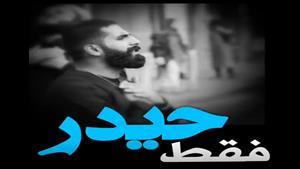 کلیپ زیبا در مورد عید غدیر خم