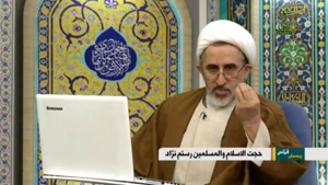 سخنی تکان دهنده درباره افرادی که قرآن و قیامت را قبول ندارند