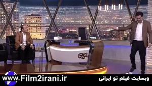 دانلود برنامه همرفیق قسمت سی و یکم با حضور حسن ریوندی