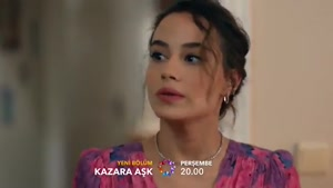سریال عشق تصادفی قسمت چهارم با زیرنویس فارسی لینک پایین