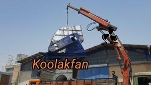 ساخت هواکش صنعتی ،تولید هواکش صنعتی در تبریز09121865671