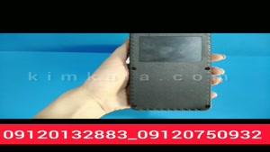 قیمت ردیاب آهنربایی خودرو/09120132883/بهترین ردیاب خودرو