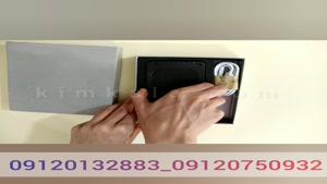 فروش ردیاب خودرو/09120132883/انواع ردیاب برای خودرو