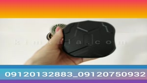 خرید ردیاب خودرو/09120132883/قیمت و مشخصات ردیاب خودرو
