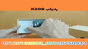 قیمت ردیاب/09120132883/بهترین ردیاب آهنربایی