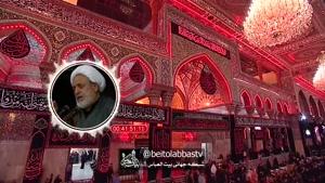 تفسیر زیارت وارث 10 - شیخ حسین انصاریان   واعظ