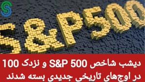 تحلیل تقویم اقتصادی- چهارشنبه 3 شهریور 1400