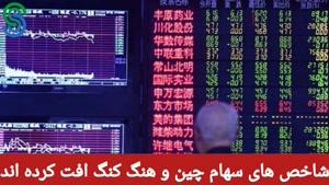 تحلیل تقویم اقتصادی- سه شنبه 9 شهریور 1400