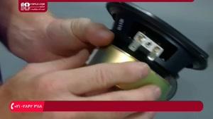 آموزش سیستم پخش خودرو اتصال و سیم کشی اسپیکر