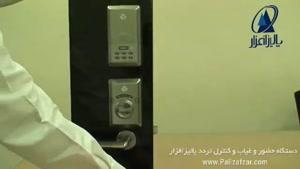 قفل الکترونیکی دیجیتال درب ورودی آپارتمان، منزل و ادارات