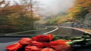 کلیپ پاییز داره میاد / کلیپ جدید پاییزی