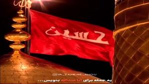 کلیپ من ایرانم و تو عراقی برای وضعیت واتساپ