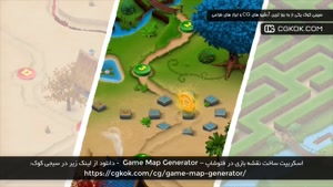 اسکریپت ساخت نقشه بازی در فتوشاپ – Game Map Generator