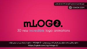 دانلود پلاگین ساخت لوگو برای فاینال کات پرو و موشن – mLogo 2