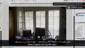 دانلود پلاگین DFT Rays 2.0 v.4 برای افترافکت