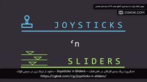 اسکریپت ریگ بندی کاراکتر در افترافکت – Joysticks 'n Sliders