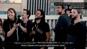 دانلود پلاگین Red Giant Shooter Suite 13.1.13