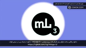 دانلود پلاگین ساخت لوگو برای فاینال کات پرو و موشن – mLogo 3