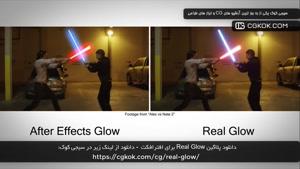 دانلود پلاگین Real Glow برای افترافکت