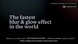 اسکریپت ایجاد بلور در فیلم ها برای افترافکت – Fast Camera Le