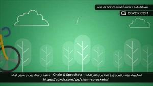 اسکریپت ایجاد زنجیر و چرخ دنده برای افترافکت – Chain & Sproc