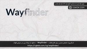 اسکریپت نمایش مسیر برای افترافکت – Wayfinder